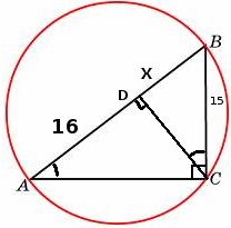 Рисунок треугольник вписан в окружность