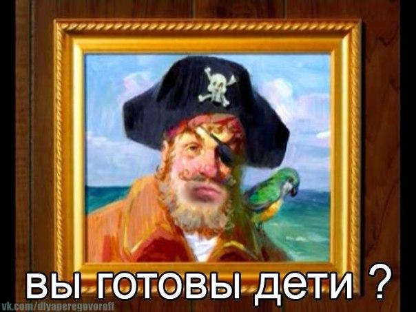Артемьев Алек